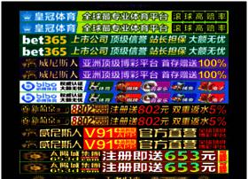 mcuhadar.com