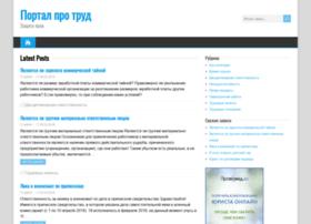 md-computers.ru
