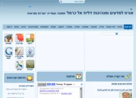 mdaeem.ort.org.il