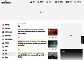 mdaily.bhaskar.com