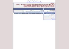 mdars.com