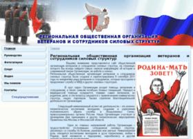 mdbvn.ru