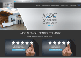 mdc-clinics.co.il