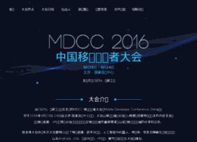 mdcc.csdn.net