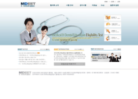 mdeet.org