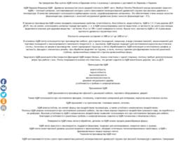 mdf-ukraine.io.ua