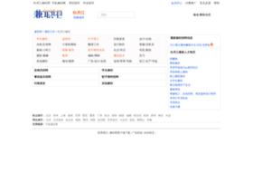 mdj.jianzhi8.com