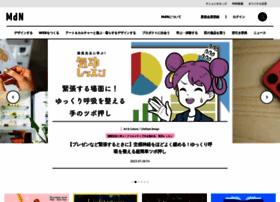mdn.co.jp