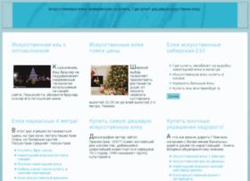 mdo-tech.ru