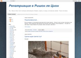 mdolzhansky.blogspot.co.il
