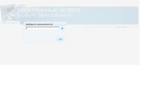 mdou.volganet.ru