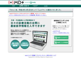 mdplus.jp