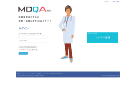 mdqa.jp