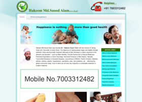 mdsaoodalam.webs.com