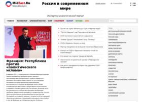 me-journal.ru