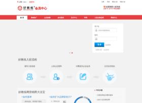 me.haojiaolian.com