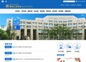 me.nctu.edu.tw