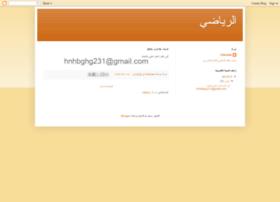 me4os.blogspot.com