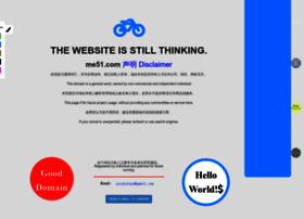 me51.com