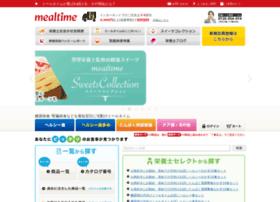 mealtime.jp