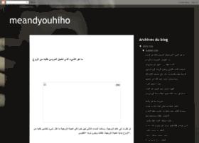 meandyouhiho.blogspot.com