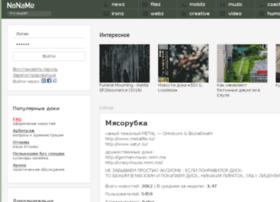 meat-grinder.nnm.ru