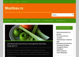 meatless.ru