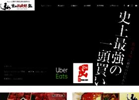 meatshop-hiro.com