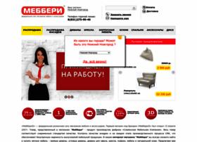 mebbery.ru