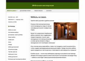 mebel-albert.kiev.ua
