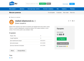 mebel-diamond.ru