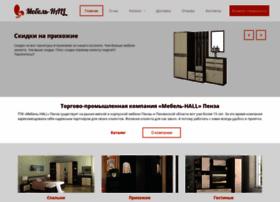mebel-hall58.ru