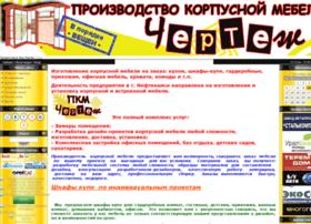 mebel-rar.ucoz.ru