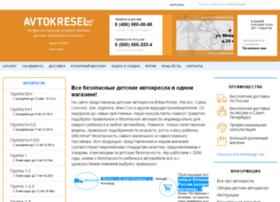 mebel-rastem.com