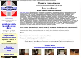 mebel-transformer.odiart.ru