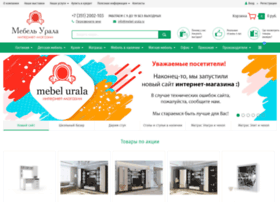 mebel-urala.ru