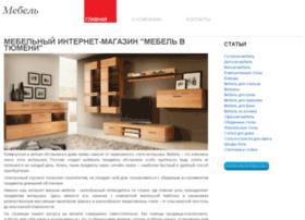 mebel-v-tyumen.ru