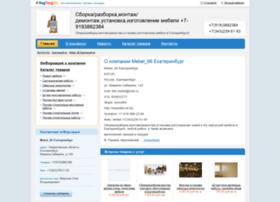 mebel66.regtorg.ru