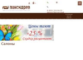 mebelbelarusi.ru