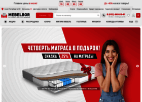 mebelbor.ru