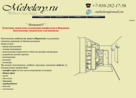 mebelery.ru