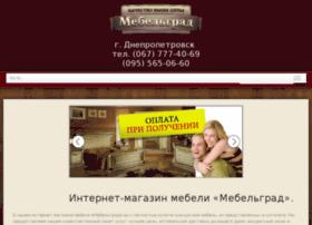 mebelgrad.dp.ua