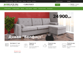 mebelico.ru