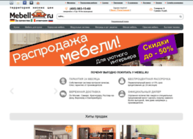 mebell.ru