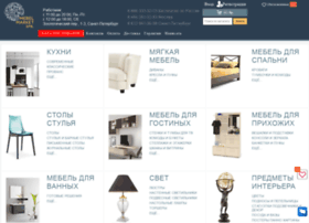 mebelmarketspb.ru