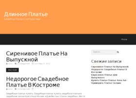 mebelni-dom.ru