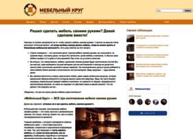 mebelniykrug.ru