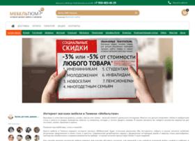 mebeltum.ru