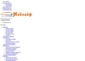 meblife.od.ua