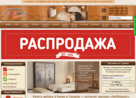 mebmarket.com.ua